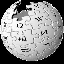 Orkpedia